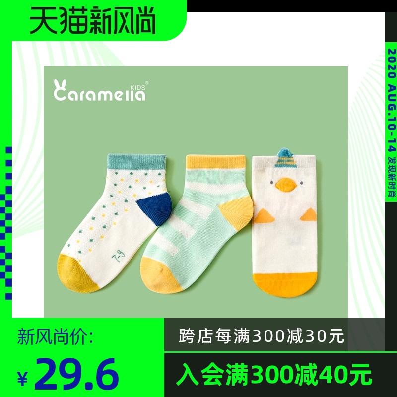 caramella童袜夏季薄款网眼纯棉童袜婴儿袜子宝宝袜儿童地板袜