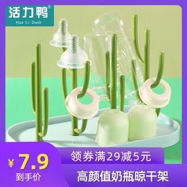 婴儿奶瓶置物架干燥沥水架防尘带盖晾干架放奶瓶的架子沥干收纳盒