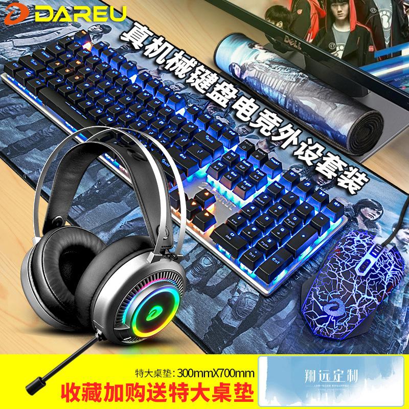 Компьютерные мышки Артикул 564902444519