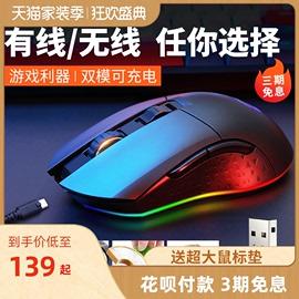 达尔优EM905可充电式无线双模有线鼠标电竞游戏专用台式电脑笔记本办公无限鼠标支持宏编程RGB灯901