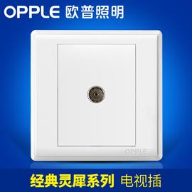 欧普照明 电视插座面板86型白色有线闭路电视TV插孔接口墙壁插座G