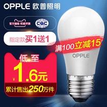灯泡环保节能购灯赠送单拍不发货LED蓝狐专属台灯