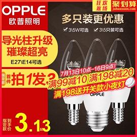 欧普led灯泡蜡烛尖泡e27e14大小螺口节能灯泡吊灯水晶灯单灯光源