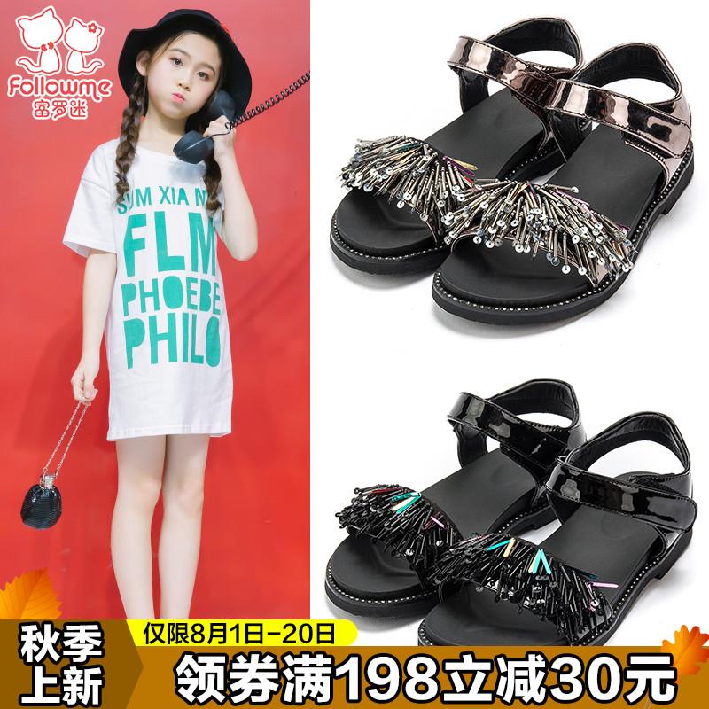 富罗迷儿童鞋女童凉鞋真皮时尚公主鞋2018新款韩版夏季小女孩凉鞋