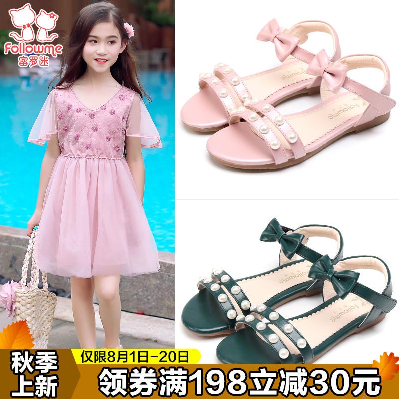 富罗迷儿童鞋女童凉鞋公主鞋子真皮珍珠软底时尚2018新款韩版夏季