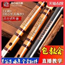 只七支正品高档6支5专业套笛配铝合金笛盒CDEFGA特制苦竹笛子一套