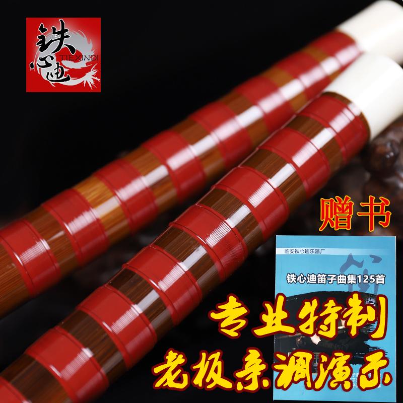 Флейты / Трубы Артикул 579042577906