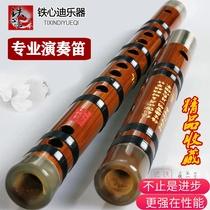 铁心迪乐器专业演奏笛子精制编码笛高音灵敏专级横笛精品高档竹笛