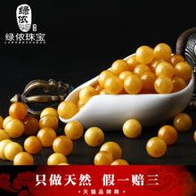 天然蜜蜡散珠单颗346810mm老蜜鸡油黄琥珀隔珠星月手串配饰