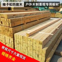 户外防腐木碳化木葡萄架桑拿板实木板材木方庭院围栏墙板地板龙骨