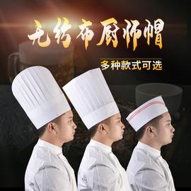 一次性厨师帽无纺布厨师帽纸帽高帽子中帽低帽厨房帽加厚工作帽