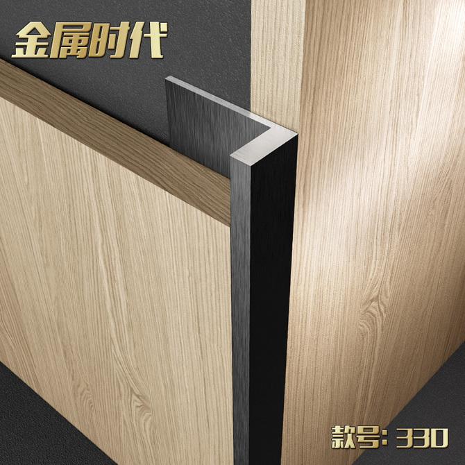 持雍收边条瓷砖阳角线地板条铝合金属条不锈钢条包边封边收口压条
