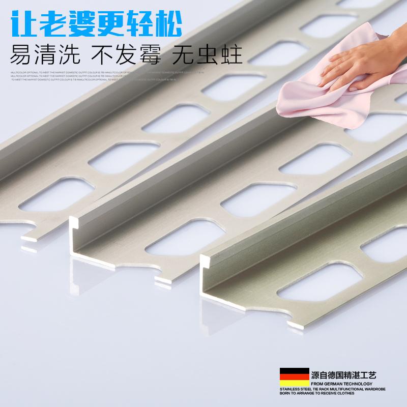 持雍收边条瓷砖不锈钢条装饰条阳角线包边条封边条收口压条铝合金