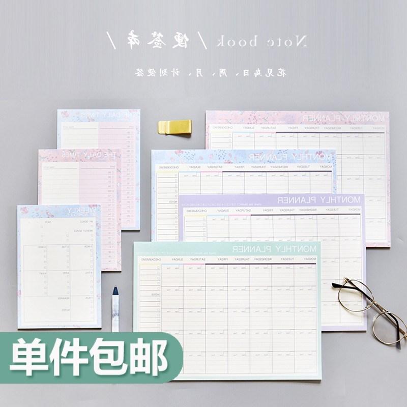 三年二班文具Z日/周/月/可撕计划便签本小本子时间管理日程记事本