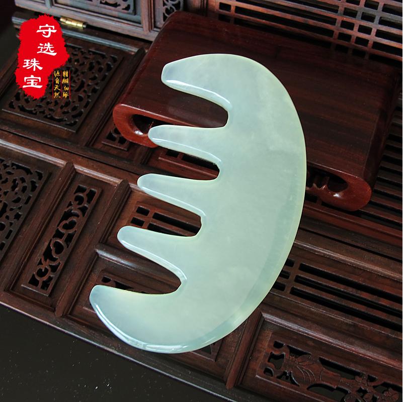 Скребки для китайского массажа Гуаша Артикул 45094957309