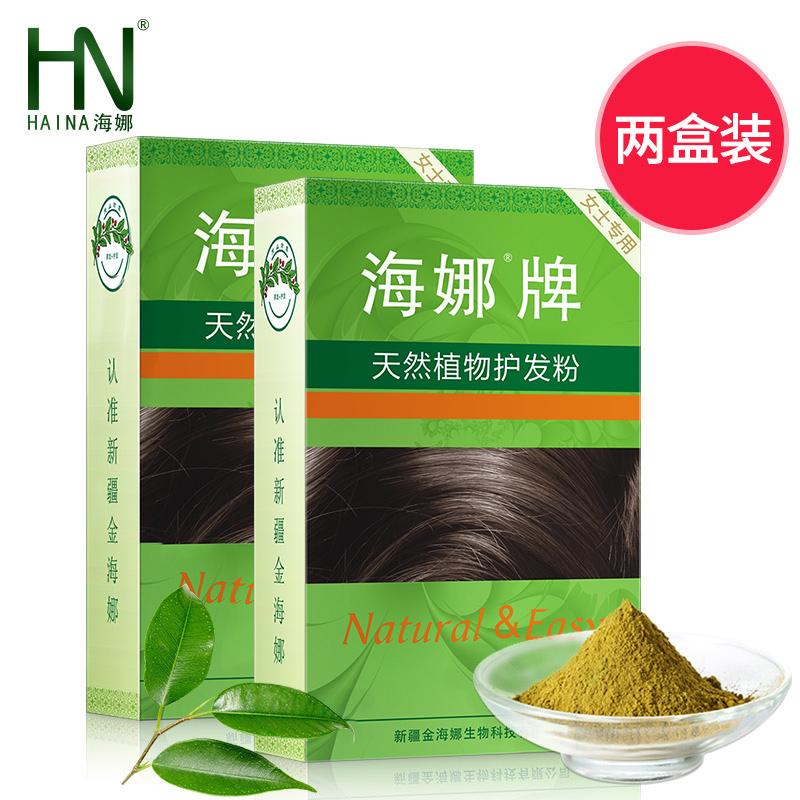 海娜天然植物护发受损染发头发护理养发粉遮盖白发新疆正品海纳纯