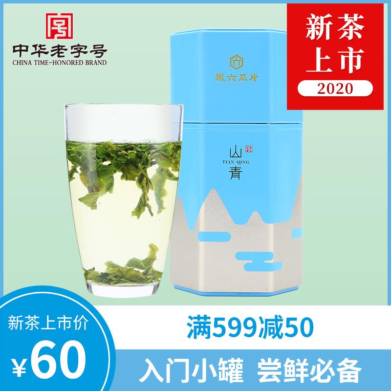 Чай Люань Гуапянь Артикул 535598474203