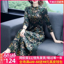 Kuo Ma's golden velvet cheongsam long sleeve dress mother's large women's dress, middle-aged air, 40-50 years old, over knee