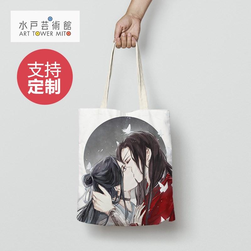 耐用可爱时尚帆布包手提环保袋子定制做logo