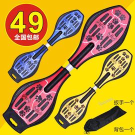 4-5-6-7-8-9-10活力板儿童两轮闪光轮摇摆滑板车 二轮滑板扭扭车