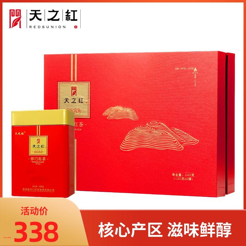 Чай Ци Мэнь Хун Ча Артикул 536644559675