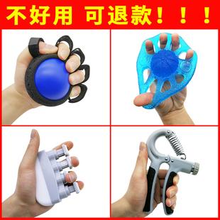 手部康复器握力器腕中风偏瘫训练器锻炼手指指力力量的器材握力球