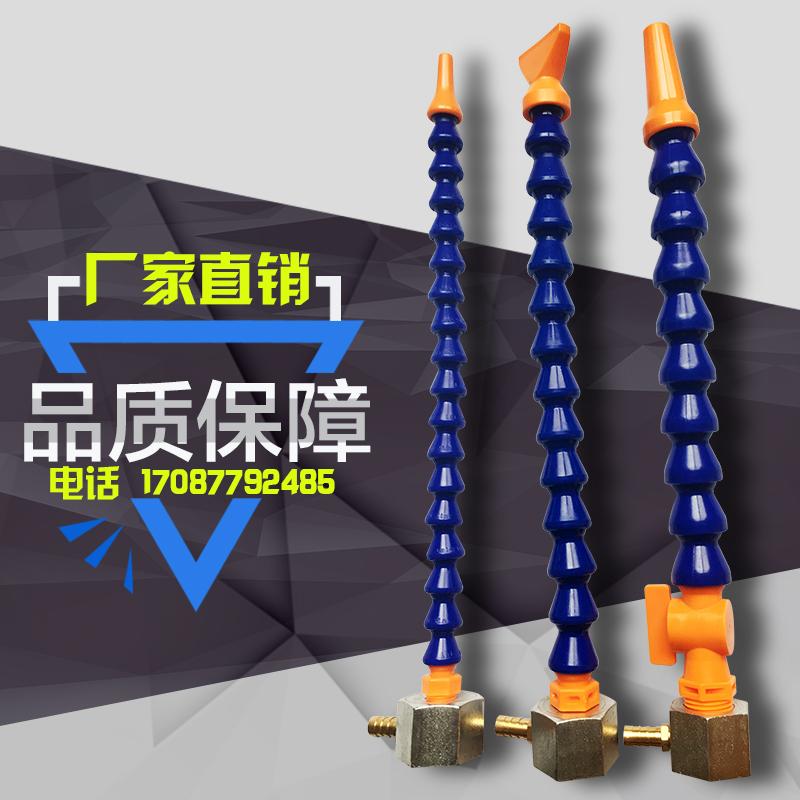 Машинально кровать пластик холодный но клейкая лента магнитный сиденье / автомобиль кровать универсальный бамбук / змея форма трубка / трубы / трубы / регулировать сопло