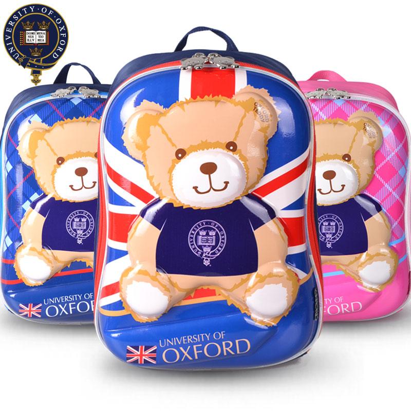 牛津大學小熊書包幼兒園3~6歲寶寶雙肩背包男女童3D卡通兒童書包
