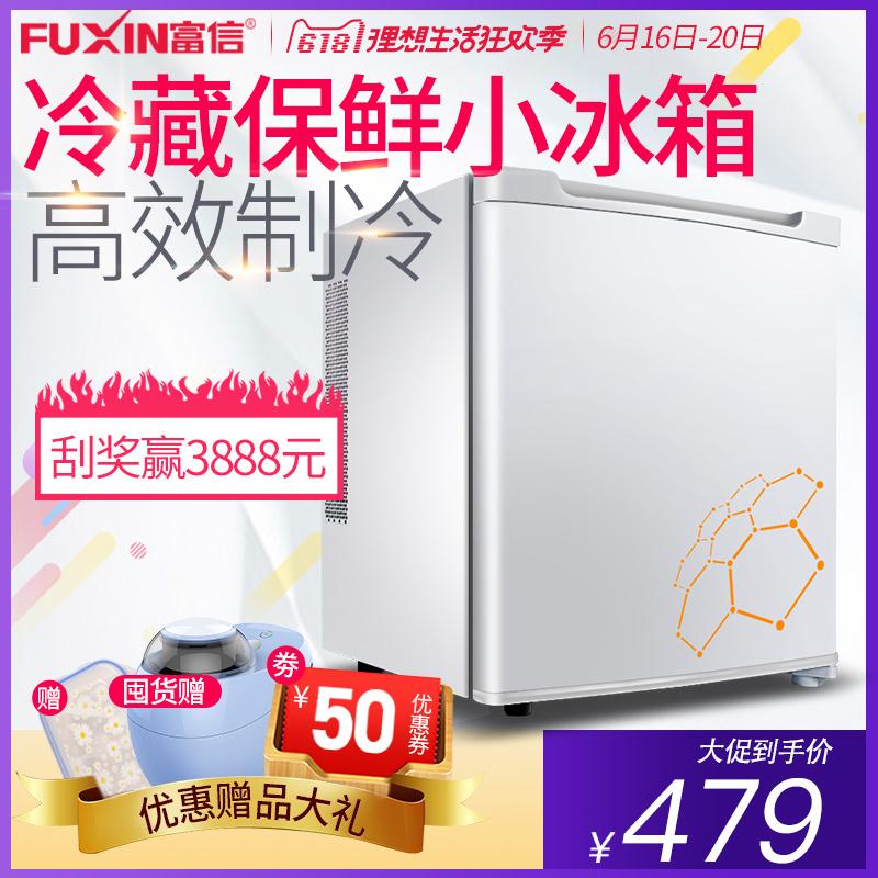 富信 BC-28S 冰箱怎么样,质量如何,好用吗