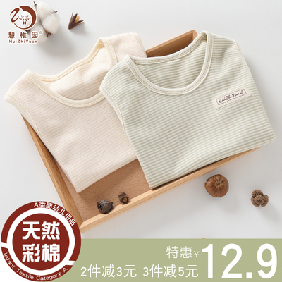 秋冬婴儿背心纯棉男童女童小童无袖内穿打底护肚宝宝儿童睡衣背心
