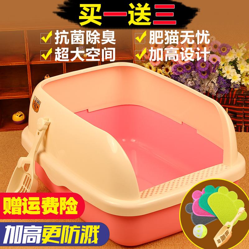 Кот песок бассейн большой размер полузакрытый стиль кот туалет двойной xl сосна кот песок бассейн фекалии бассейн китти статьи бесплатная доставка