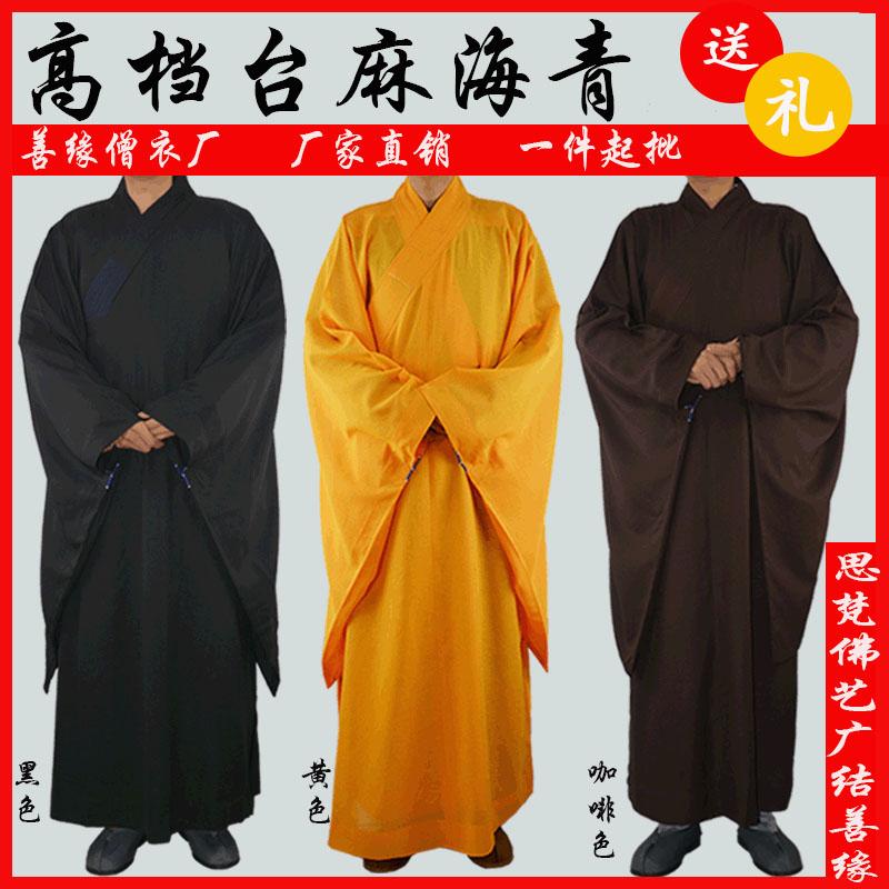Будда учить статьи монах одежда монах одежда море зеленый долго пальто дом такси мужской и женщины тайвань конопля море ясно ряса монах обувной лето долго рубашка