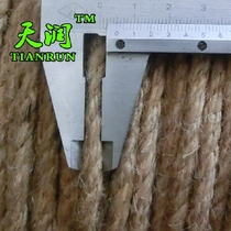 Professional tug-of-war rope 5mm-60mm Coarse hemp Ropes multiplayer jumping on natural primary color wall Decorative hemp Rope Staircase Guardrail