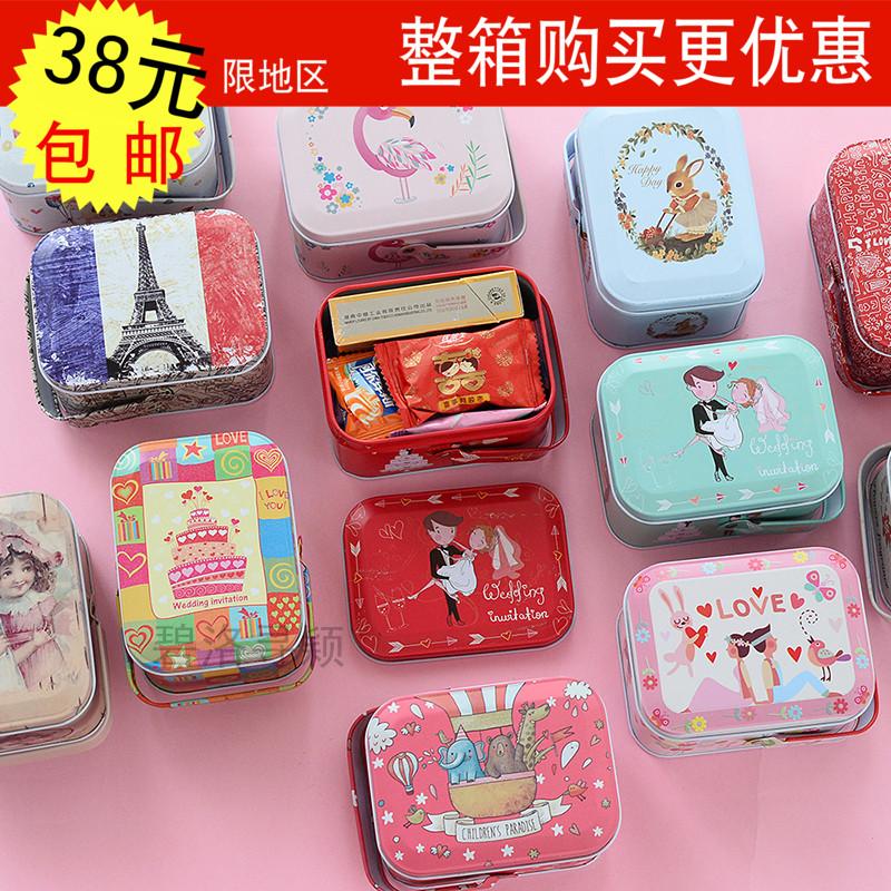 兔子喜糖盒子欧式喜烟喜蛋包装盒小手挽收纳礼盒手提铁盒子特价