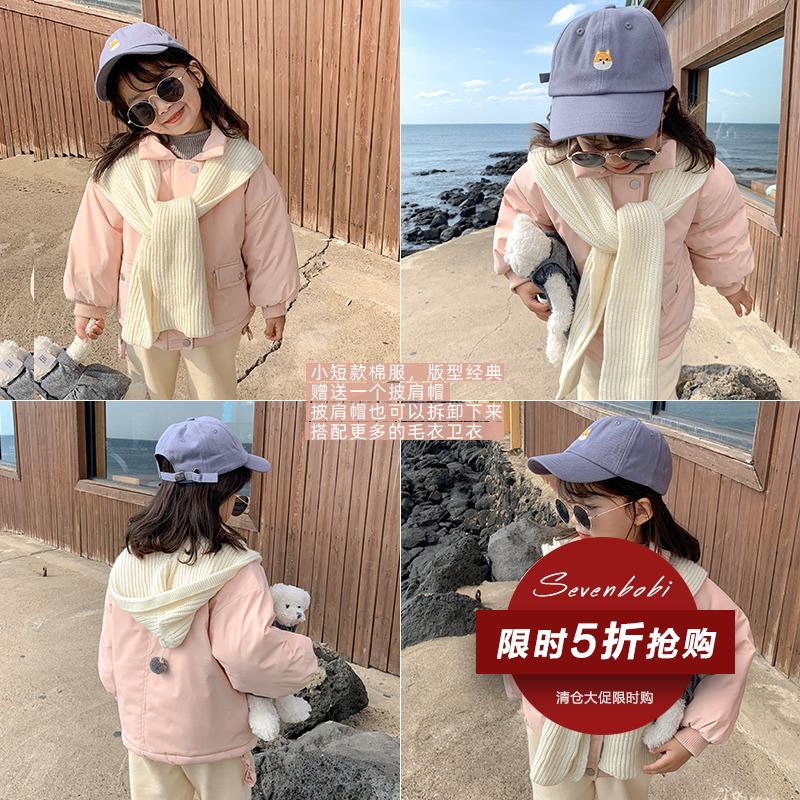 柒号童仓儿童短款棉服冬装新款女童韩版洋气外套保暖棉衣 送披肩图片