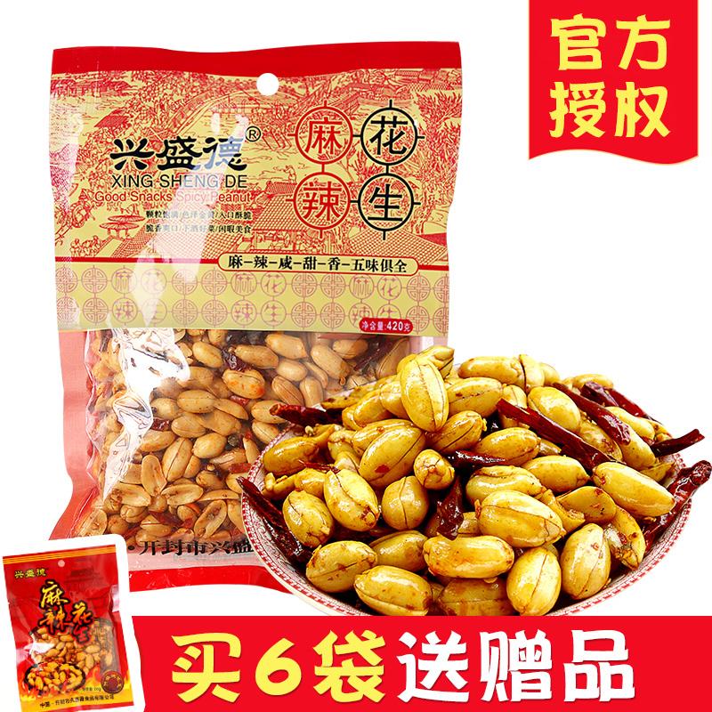 河南开封特产正宗兴盛德麻辣花生米 当天出厂 420克下酒菜