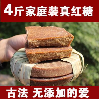 云南娜允古方纯手工古法老红糖女产妇月子土黑糖块无添加甘蔗特级