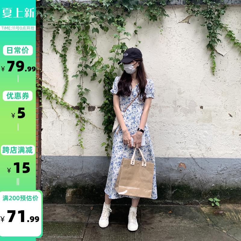 最小的海自制韩版夏季新款V领百搭宽松显瘦碎花裙中长款连衣裙女
