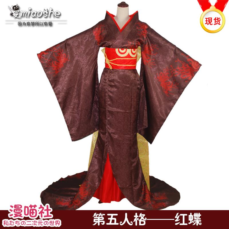 【漫喵社】第五人格cos红蝶和服初始时装服Cosplay女装女动漫c服