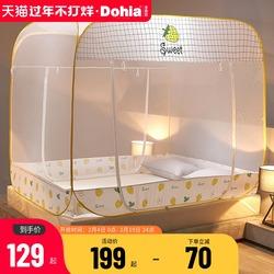 多喜爱家用免安装蚊帐1.8m1.5m学生宿舍床帘一体式蒙古包防摔草莓