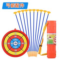 儿童弓箭玩具配件 大号安全吸盘塑料箭 软胶箭头标靶射箭筒箭袋