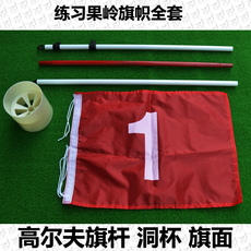 лунка для гольфа Специальный Гольф зеленый