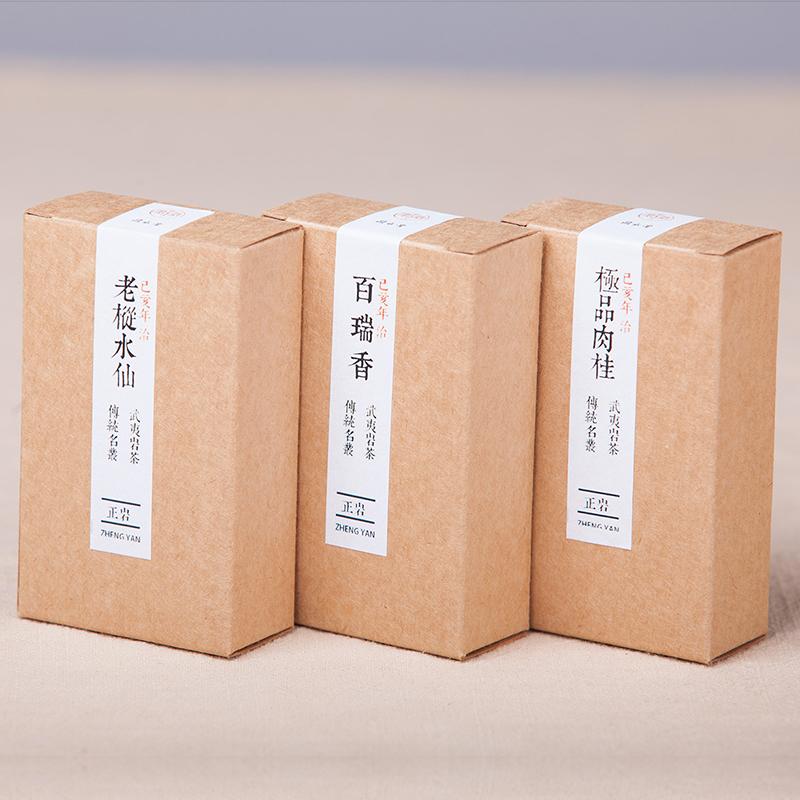 闲云堂新款2019老枞水仙肉桂百瑞香正宗武夷山大红袍茶叶礼盒装