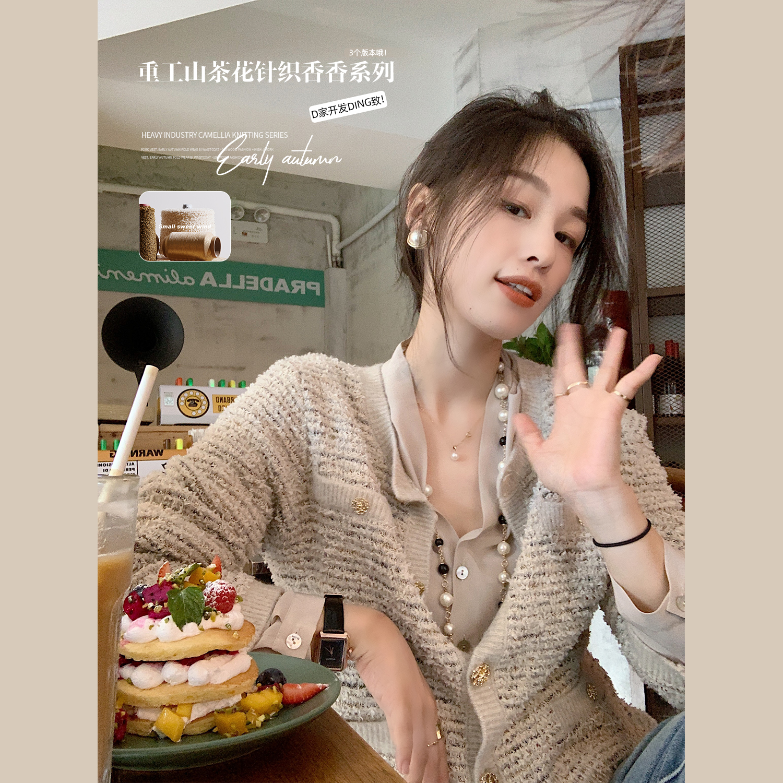 南瓜谷 山茶花香香~圆领长袖秋季针织衫外搭毛衣开衫外套女 Z0591