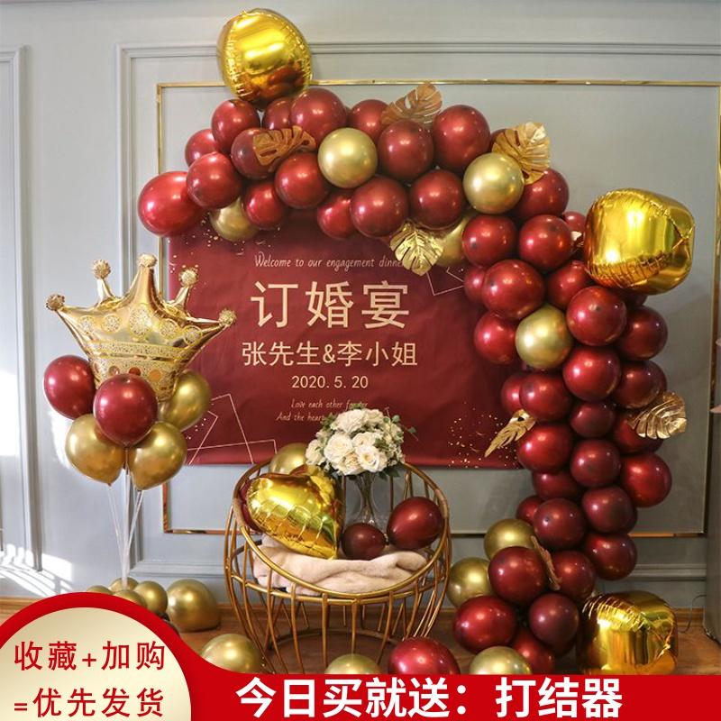 创意订婚宴气球装饰桌飘派对生日布置场景个性求婚海报定制结婚房图片
