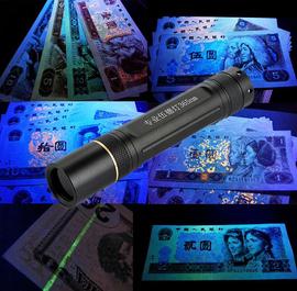 大功率验钞灯uv紫外线检测荧光钱币鉴定手电筒强光蝎子紫光防伪灯
