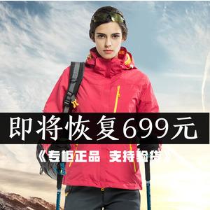冲锋衣男女三合一两件套可拆卸防水加绒加厚冬季户外服装西藏订制