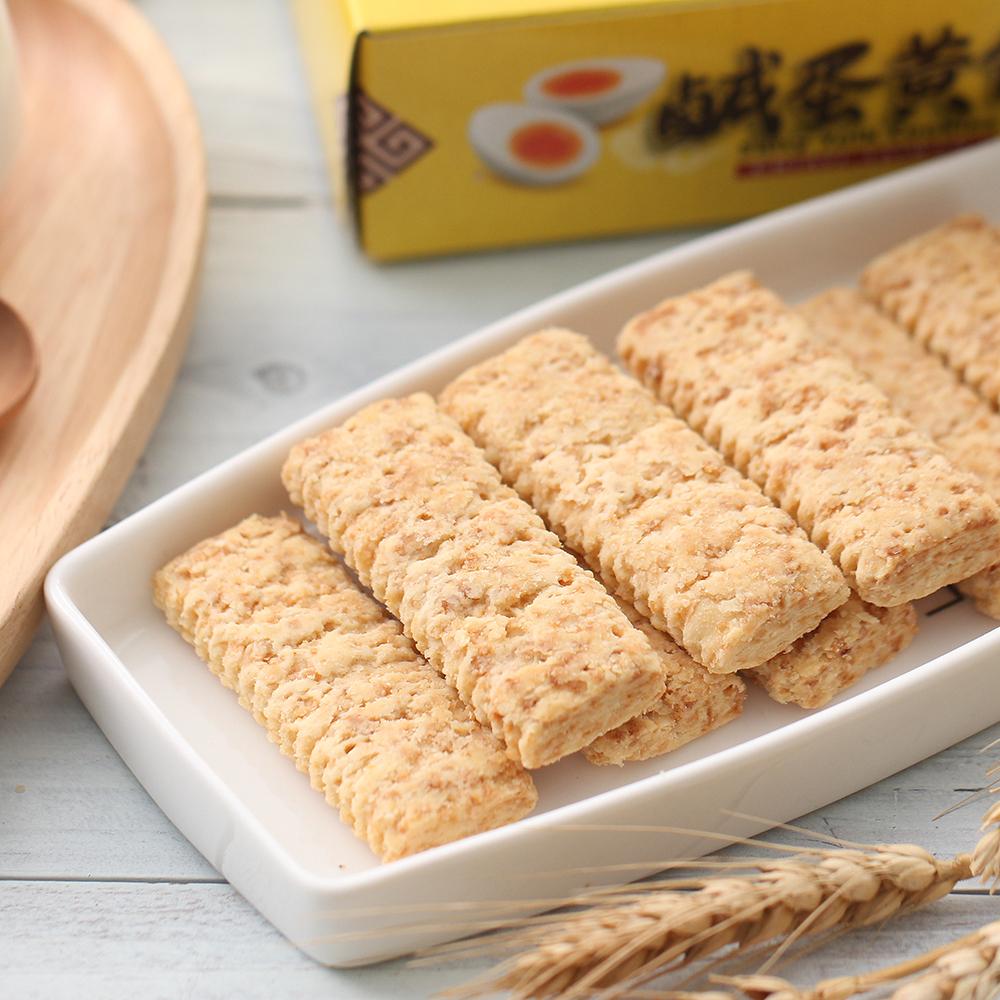 台湾进口特产 老杨咸蛋黄饼干方块酥80g粗粮代餐酥饼点心特产零食