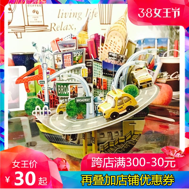 Le Cube 3d stereoscopic puzzle model city miniature deposit cans London Dubai Singapore Paris 3D paper film