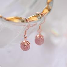 925纯银耳环日韩小清新粉色草莓晶甜美小众设计感水晶球学生耳饰
